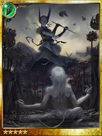 Encarna, Ruin's Nursemaid