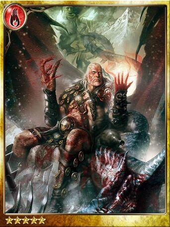 Renegade Dragonslayer