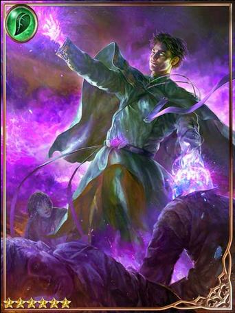 (Depleting) Burning Priest Lonstein