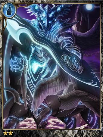 (Devotion) Holy Knight of Azure