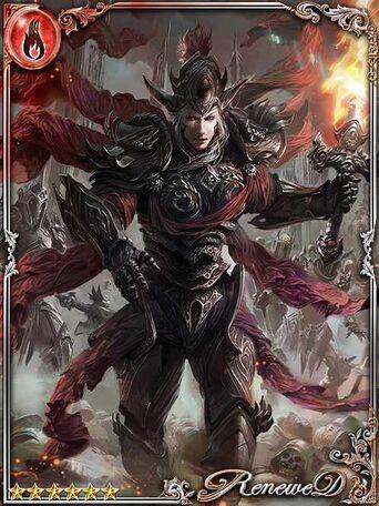 (Peremptory) Curse-Fighting Kirimey