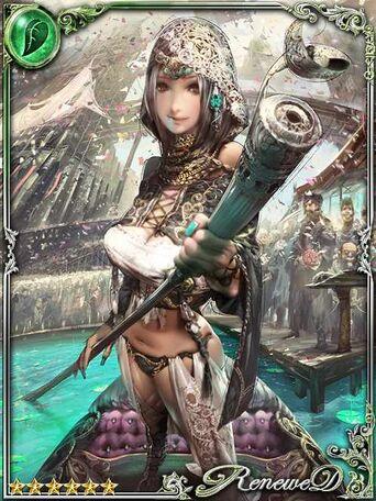(Popularize) Aberra, Waterway Fairy