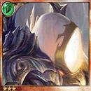 Hodr, Artful God of War thumb