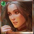 Odina, Reckless Sage thumb