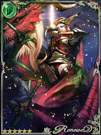 (T) Christmas Star Knight