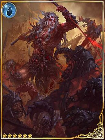 (Bloodsaber) Keshim, Crimson Terror