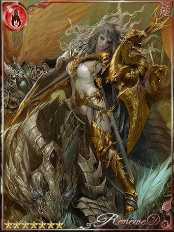 (Challenger) Asura-Affronting Veda