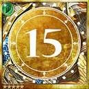 (Tier 15) Legendary Dragon Kings thumb
