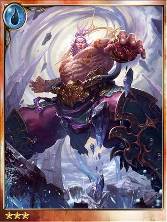 Kubera, the Rakshasa King