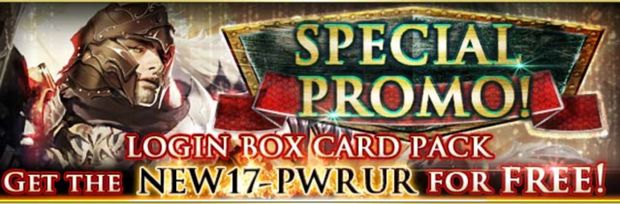 Special Promo Login Box Forest