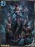 Duskwing Queen Freytel