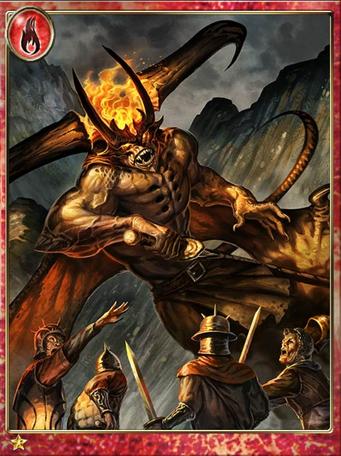 Burnskull Demon
