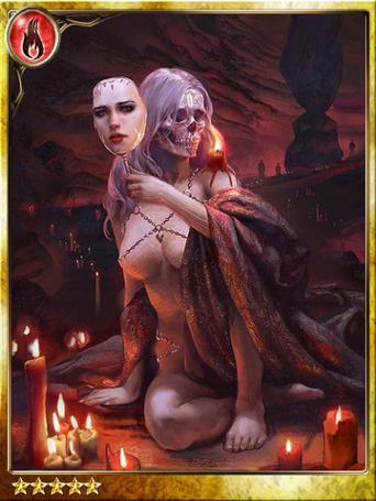 Irmela, Reaper of Bliss