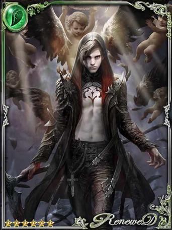 (Impure Soul) Bloodwing Gillel