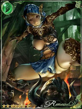 (Overanxious) Eve, Amateur Assassin