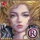 (P. W.) Melfon, Dragon's Prize thumb
