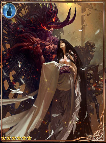 (Bonded) Lysac, Devil in Love