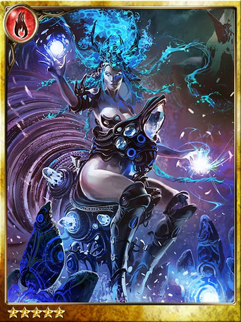Gynoid, Blizzard Conjurer