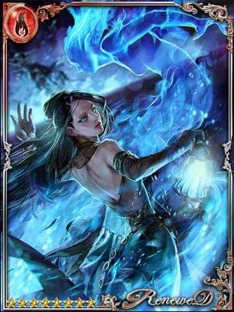 (Lighted) Nanael, Life Flame Bearer