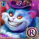 (Quizzical) Delusive Cheshire Cat thumb