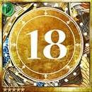(Tier 18) Legendary Dragon Kings thumb