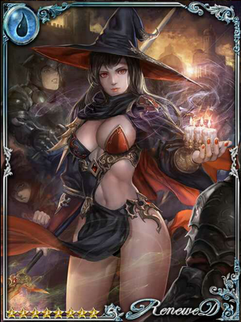 (Malodorous) Fragrant Witch Frantza