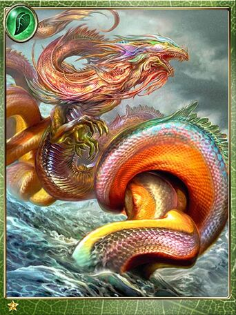 Briny Rainbow Ungur