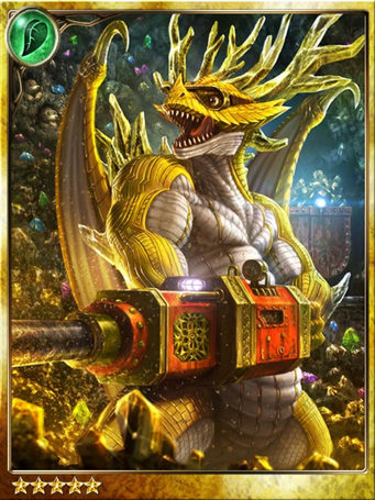 Prosperous Ultimate Dragon