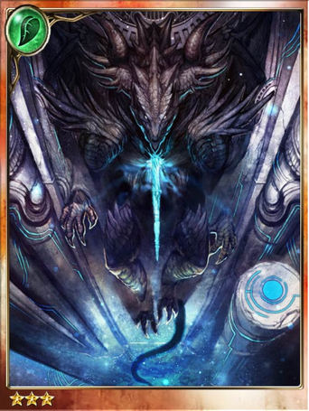 (Imprison) Imprisoned Battle Dragon