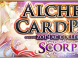 Alchemy Card Pack -Scorpio-