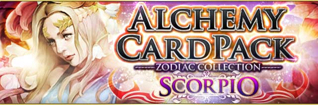 Alchemy Card Pack -Scorpio- Banner