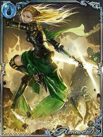 (Aqua) Millvina the Lambent