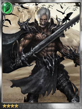 (Profit) Raphon, Born to Kill