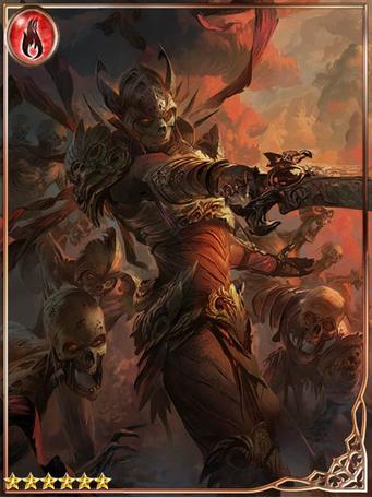 (Fated) Nadaiel, Wandering Hades