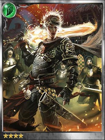 (Fencer) Kasio, Rich Bounty Hunter