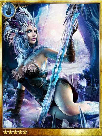 Frost Blade Lusha