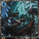 (Berserker) Giant Armored Orc thumb