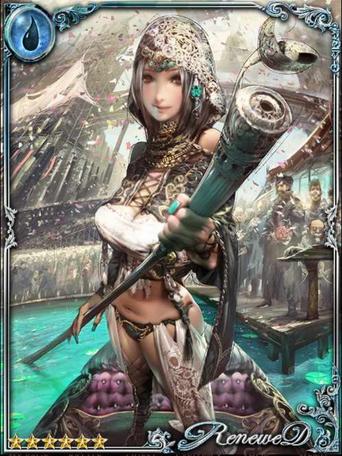 (Icon) Aberra, Waterway Fairy
