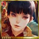 Rui Xi the Tigerkin thumb