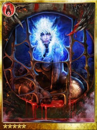 (Avidity) Eline, Infernal Empress