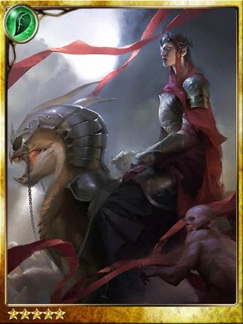 Murum, Emperor's Offspring
