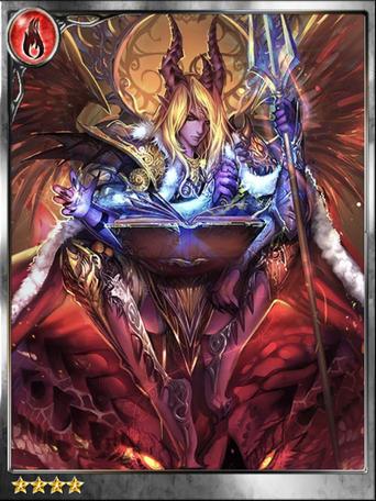 (Altered) Demonic Path Claude