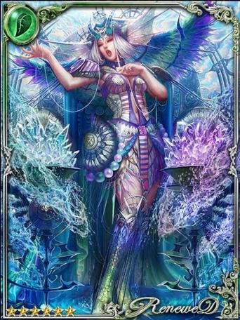 (T) Intoning Queen Mermaid