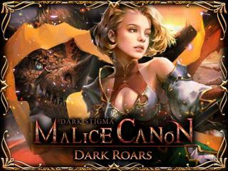 Dark Roars