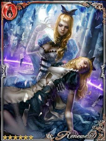(P) Alice in Mirrorland