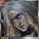 (Deceptive) Evil White Sorceror Ian thumb