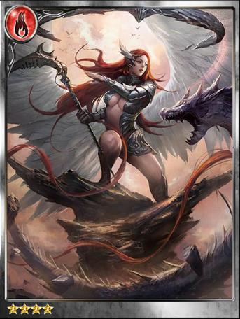 (Rigid) Evil-Eyed Angel Zerachiel