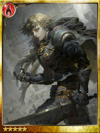 Black Flame Caller Knight R