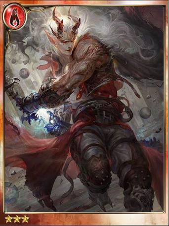Fused Swordsman Juskt