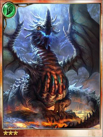 Despotic Dragon Balmarth